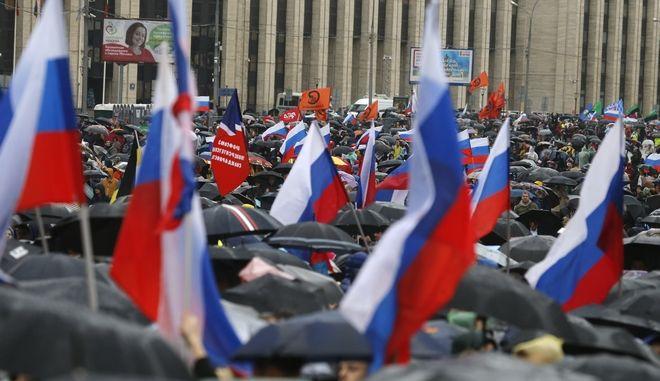 Διαδηλωτές στη Ρωσία