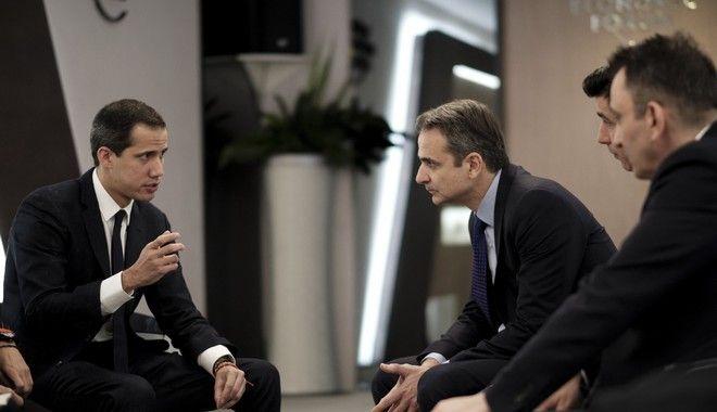 Συνάντηση Μητσοτάκη με τον μεταβατικό πρόεδρο της Βενεζουέλας Juan Guaidó
