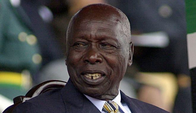 Ο πρώην πρόεδρος της Κένυας Ντάνιελ αράπ Μόι