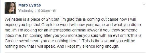 Μάρω Λύτρα: 'Θα σε κυνηγήσω τέρας!' - Το ξέσπασμα εναντίον παράγοντα της μουσικής