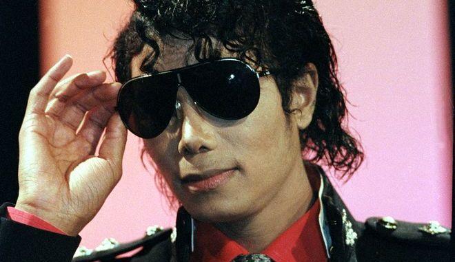 Ο μουσικός θρύλος Michael Jackson