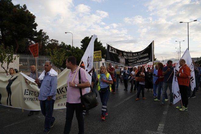 Πορεία διαμαρτυρίας από την Πανελλήνια Ομοσπονδία Εργαζομένων Δημοσίων Νοσοκομείων (ΠΟΕΔΗΝ),