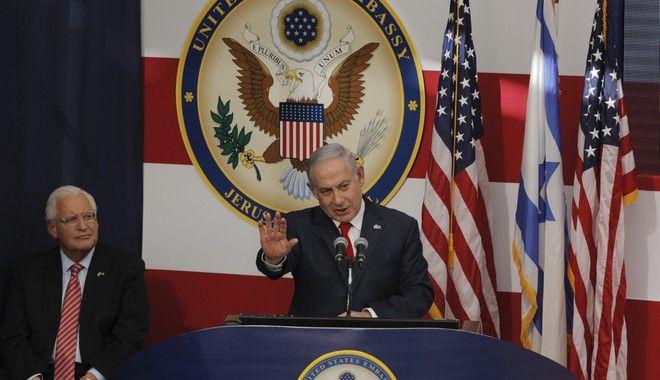 Ο πρωθυπουργός του Ισραήλ στα εγκαίνια της πρεσβείας των ΗΠΑ στην Ιερουσαλήμ