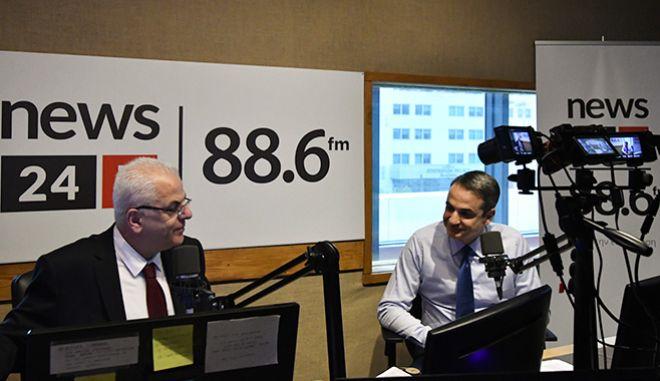Ο Κυριάκος Μητσοτάκης στο ραδιόφωνο News 24/7 στους 88,6
