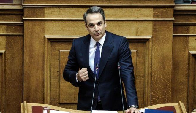 O πρωθυπουργός, Κ.Μητσοτάκης, στο βήμα της Βουλής, κατά την ανάγνωση των προγραμματικών δηλώσεων της κυβέρνησης
