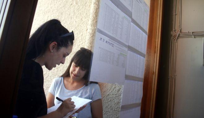 Ανακοίνωση βάσεων πανελληνίων, Φωτογραφία Αρχείου