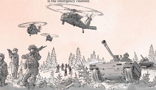 Ευρωπαϊκή χώρα προετοιμάζεται για πόλεμο