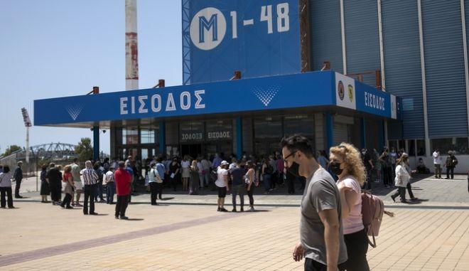 Κέντρο Εμβολιασμού στο Ελληνικό