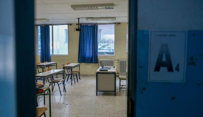 Εικόνα από σχολείο κατά την διάρκεια του lockdown