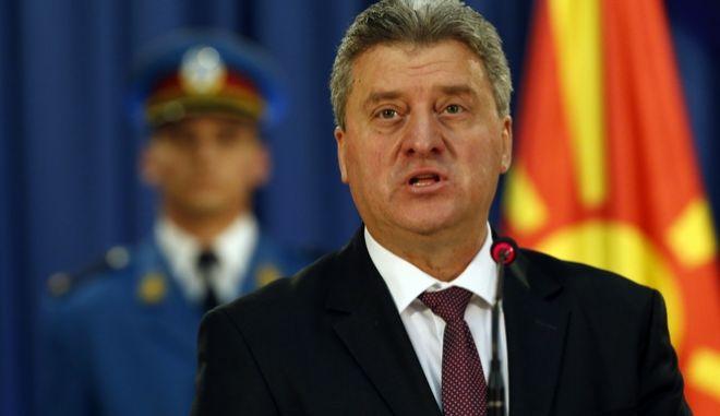 Ο πρόεδρος της ΠΓΔΜ Gjorge Ivanov