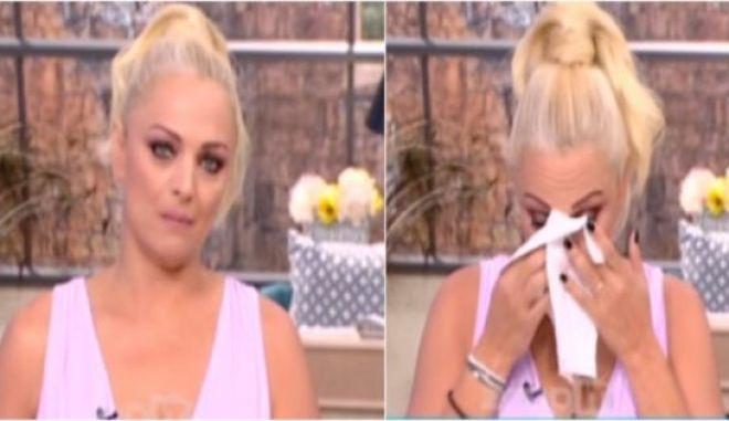 Η Λαμπίρη με δάκρυα στα μάτια αποχαιρετά τους τηλεθεατές