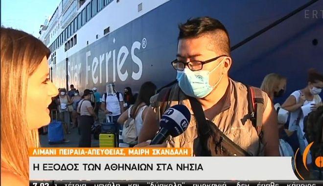 """Πειραιάς: Ρεπόρτερ """"έσωσε"""" τουρίστα που θα έμπαινε σε λάθος πλοίο"""