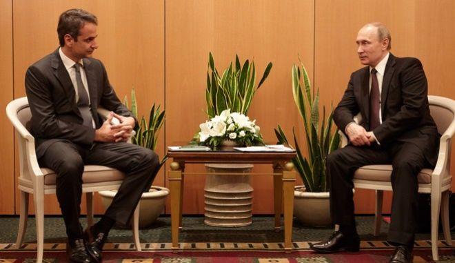 Συνάντηση Κυριάκου Μητσοτάκη με τον Πρόεδρο της Ρωσικής Ομοσπονδίας, Vladimir Putin στην Αθήνα το 2016