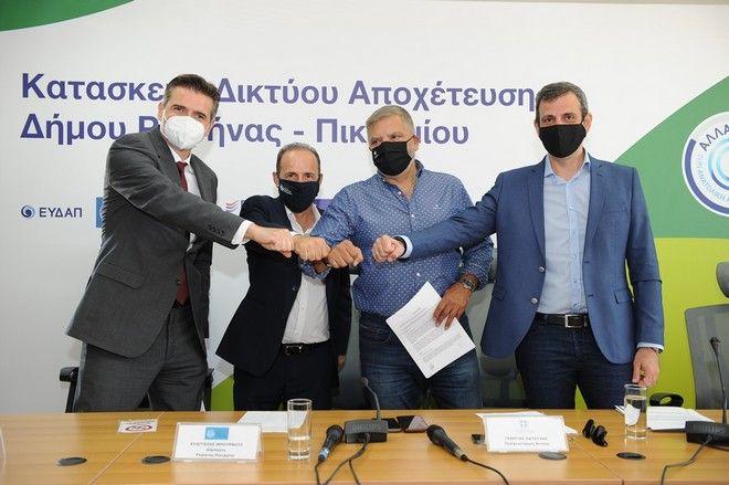 Ένα ακόμα βήμα για την αναμόρφωση της Ανατολικής Αττικής
