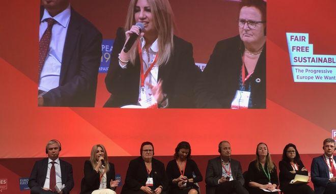 Sτην Λισαβονα στο συνεδριο του Ευρωπαικου Σοσιαλιστικου Κομματος βρεθηκε η Προεδρος του ΚΙΝΑΛ Φωφη Γεννηματα