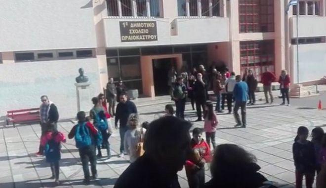 Ωραιόκαστρο: Συγκέντρωση  συμπαράστασης των δασκάλων στα προσφυγόπουλα