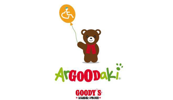 Το ArGOODaki των Goody's Burger House γίνεται ένα με τα Γενναία Παιδιά της ΕΛΕΠΑΠ