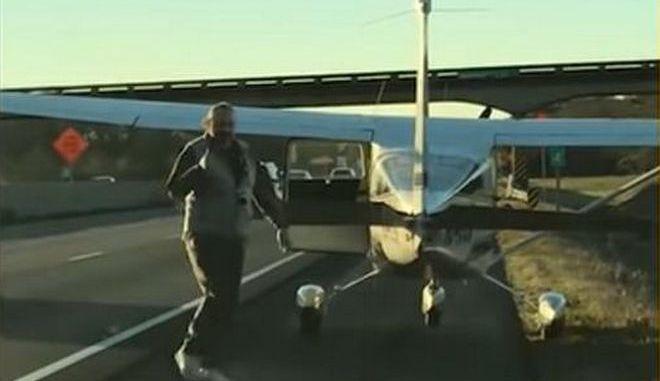 """Πιλότος προσγειώθηκε εσπευσμένα γιατί τον """"καλούσε η φύση"""""""