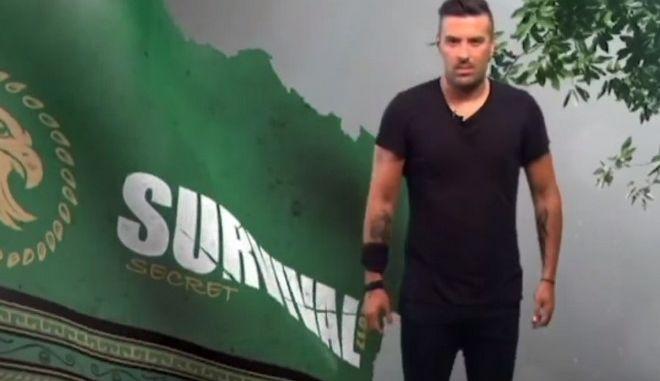 Survival Secret: Δεν πρόλαβε να επιστρέψει ο Αϊβάζης και αποχώρησε