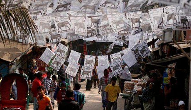 Μπανγκλαντές: Γενική απεργία εν όψει των αυριανών εκλογών