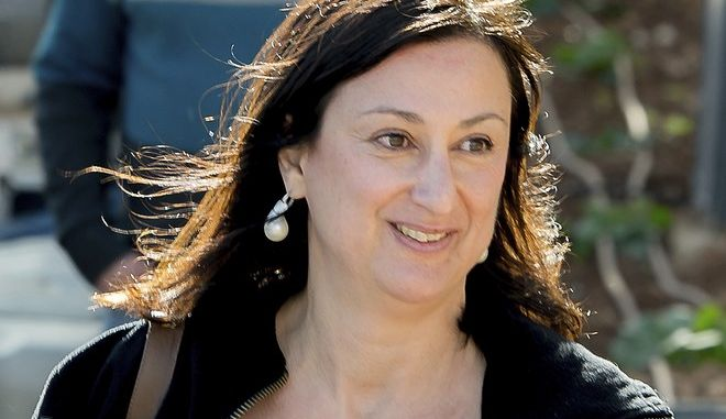 This photo taken on April 4, 2016 shows Daphne Caruana Galizia, the Maltese investigative journalist who exposed her island nations links with the so-called Panama Papers. Galizia was killed on Monday, Oct. 16, 2017, when a bomb destroyed her car as she was driving near her home in Mosta, a town outside Valletta, Maltas capital. (AP Photo/Jon Borg)
