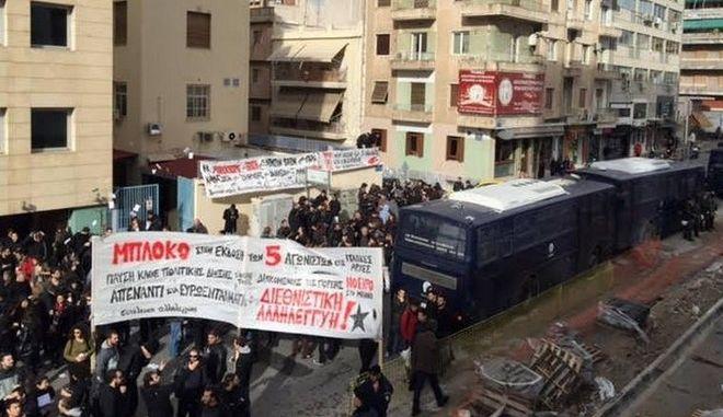 Ακόμη ένα 'όχι' προς τις ιταλικές αρχές