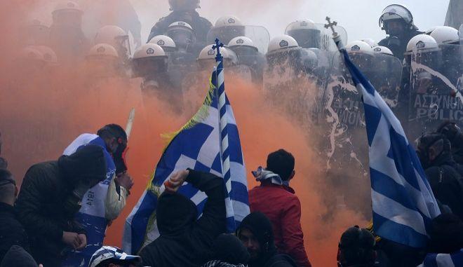 Επεισόδια στο Σύνταγμα, συλλαλητήριο για το Μακεδονικό
