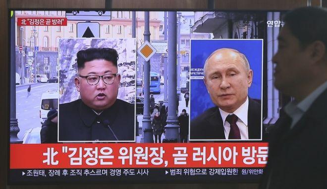Η Πιονγκγιάνγκ επιβεβαιώνει ότι ο Κιμ Γιονγκ Ουν θα επισκεφθεί τη Ρωσία για μια συνάντηση με τον Βλαντίμιρ Πούτιν