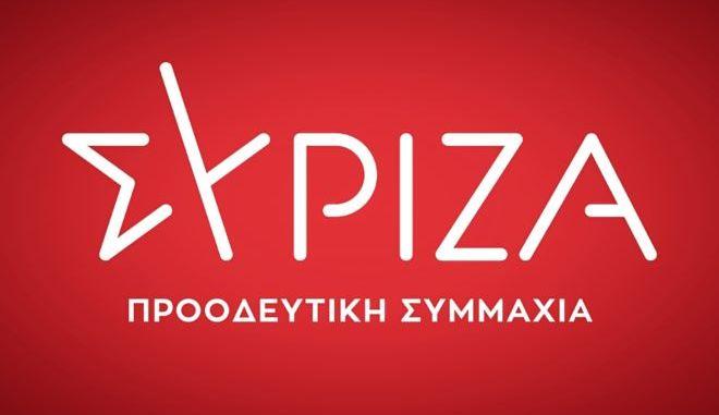 """ΣΥΡΙΖΑ: """"Με αποσπασματικά μέτρα και ευχολόγια προσπαθεί η κυβέρνηση να αντιμετωπίσει την πανδημία"""""""