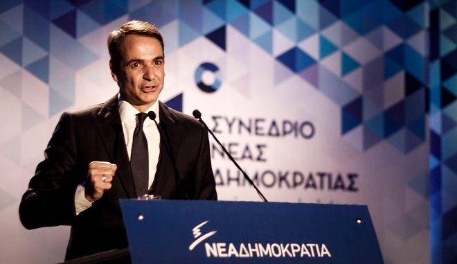 11ο τακτικό εθνικό συνέδριο της Νέας Δημοκρατίας, το Σάββατο 16 Δεκεμβρίου 2017. (EUROKINISSI/ΓΙΩΡΓΟΣ ΚΟΝΤΑΡΙΝΗΣ)