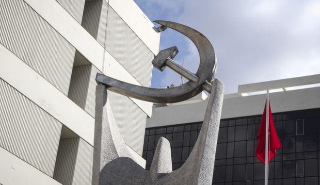 Το σύμβολο του ΚΚΕ στον Περισσό