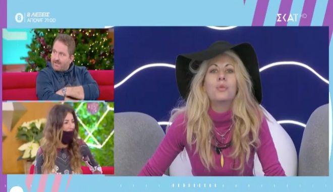 Big Brother: Τι είπε η Ραμόνα για τις προσπάθειες της Άννας- Μαρίας να τα ξαναβρούν