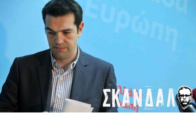 ΣΥΡΙΖΑ: Η Χρυσή Αυγή και το σκυλάκι του καναπέ - Να παραιτηθεί τώρα η κυβέρνηση