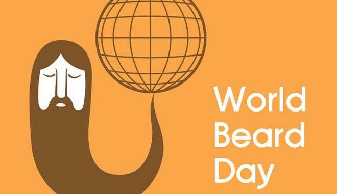Παγκόσμια Ημέρα Γενειάδας: Πέντε πράγματα που πρέπει να ξέρεις