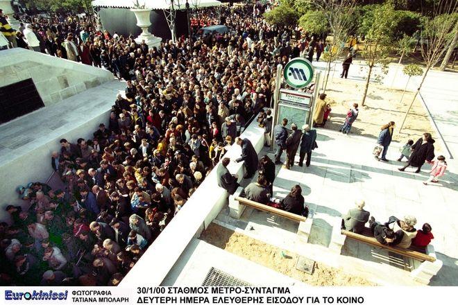 Το Μετρό άνοιξε τις πύλες του για το κοινό - Δεύτερη μέρα 30/01/2000