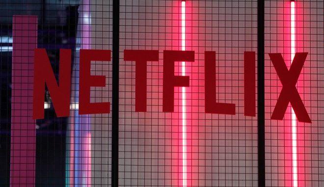 Λογότυπο του Netflix