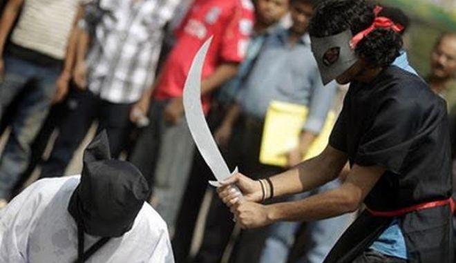 Η Σαουδική Αραβία ζητά να προσλάβει δήμιους