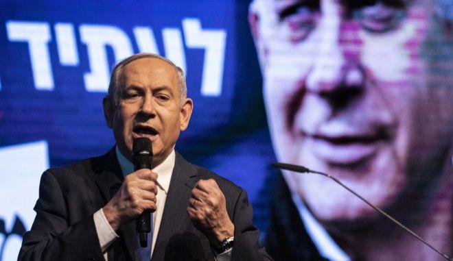 Ο Ισραηλινός πρωθυπουργός Μπενιαμίν Νετανιάχου