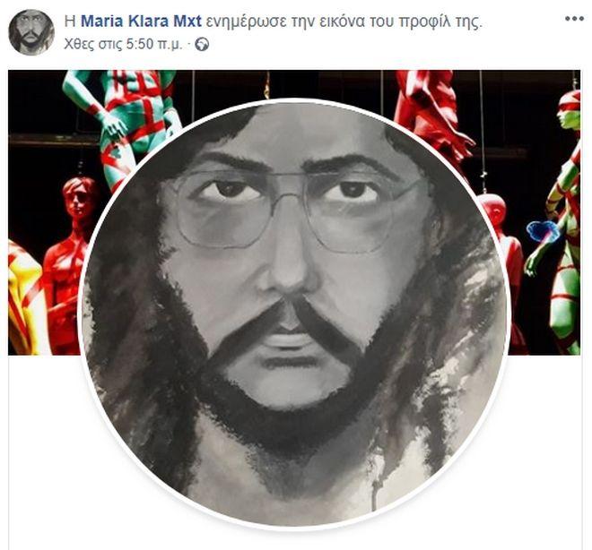 Μαρία Κλάρα Μαχαιρίτσα: Το αντίο στον πατέρα της Λαυρέντη, με ένα σκίτσο της στο Facebook