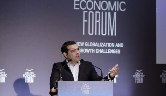 Στιγμιότυπο από το Οικονομικό  Φόρουμ Δελφών. Ομιλια του Πρωθυπουργου Αλεξη Τσιπρα.  Παρασκευή 2  Μαρτίου 20018  (EUROKINISSI/ ΓΙΑΝΝΗΣ ΠΑΝΑΓΟΠΟΥΛΟΣ)