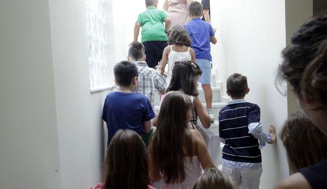 Παιδιά σε νηπιαγωγείο