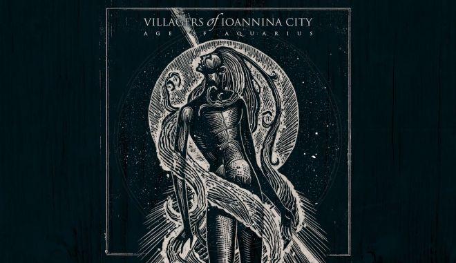 Η μεγάλη επιστροφή των Villagers of Ioannina City: Ακούστε τον νέο τους δίσκο