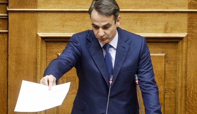 O Πρόεδρος της ΝΔ Κυριάκος Μητσοτάκης στην συζήτηση για το Πολυνομοσχέδιο και ενώ καταθέτει πρόταση δυσπιστίας στη Βουλή κατά της κυβέρνησης Τσίπρα