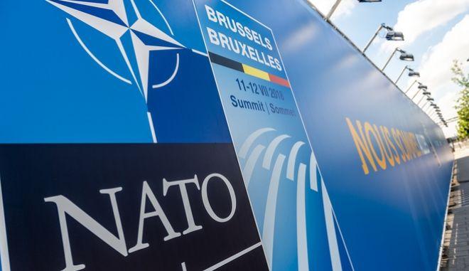 Σύνοδος Κορυφής του ΝΑΤΟ στις Βρυξέλλες την Τετάρτη 11 Ιουλίου 2018. (EUROKINISSI/NATO)