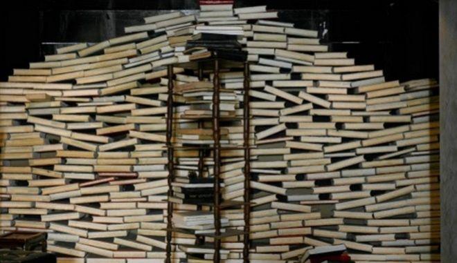 """Book Now!"" στην Kalfayan Gallery"