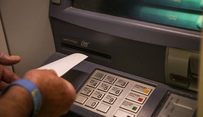 ΑΤΜ τράπεζας