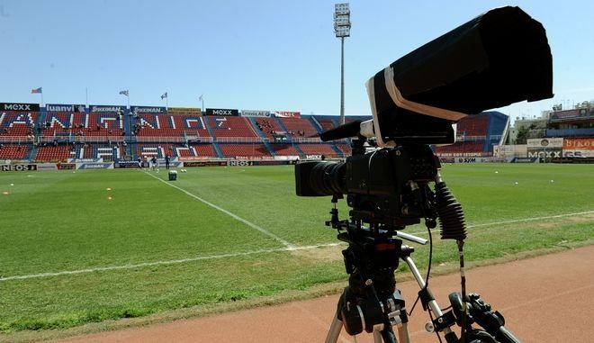 Κάμερα στο γήπεδο του Πανιωνίου