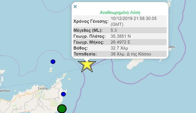 Νέος σεισμός στα ανοικτά της ανατολικής Κρήτης