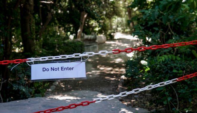 Κλειστός ο Εθνικός Κήπος βάση του δελτίου έντονων καιρικών φαινομένων της ΕΜΥ και των σχετικών οδηγιών της Πολιτικής Προστασίας την Δευτέρα 1 Ιουλίου 2019.