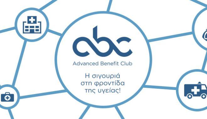 MetLife: Ισχυρότερο και μεγαλύτερο δίκτυο Advanced Benefit Club, περισσότερα προνόμια για τους ασφαλισμένους